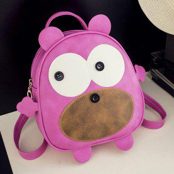 Mini Round Shape Cartoon Backpack - ROSE RED