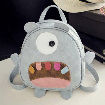 Mini Round Shape Cartoon Backpack