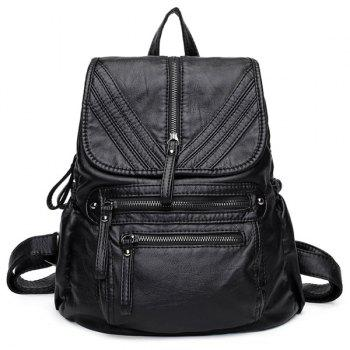 Washable Leather Soft Flap Backpack