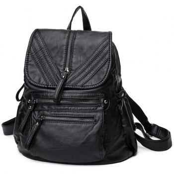 Cover Washable Leather Backpack - BLACK