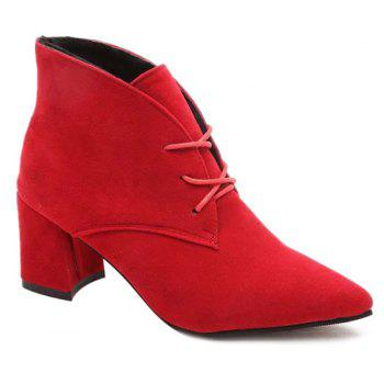 Lace Up Point Toe Chunky Heel Suede Ankle Boots