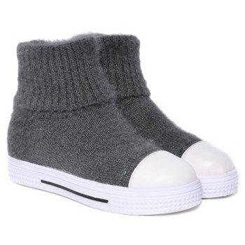 Flat Round Toe Fold Over Cable Knit Boots