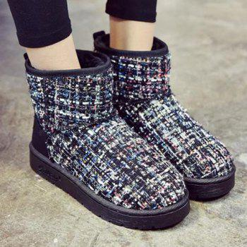 Flat Heel Color Block Splicing Snow Boots