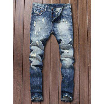 Narrow Feet Button Fly Five-Pocket Ripped Jeans
