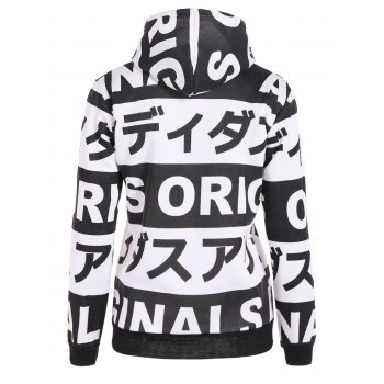 Letter Casual Hoodie - BLACK XL