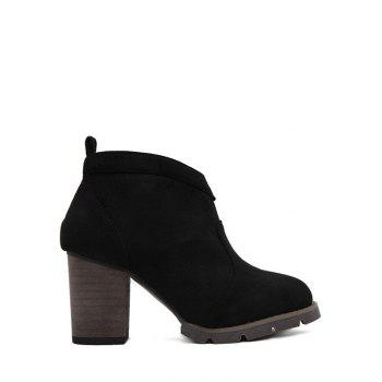 Dark Colour Chunky Heel Suede Ankle Boots