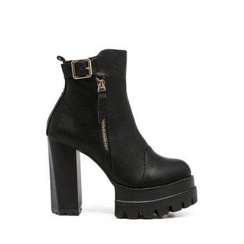 Platform Double Zipper Buckle Ankle Boots