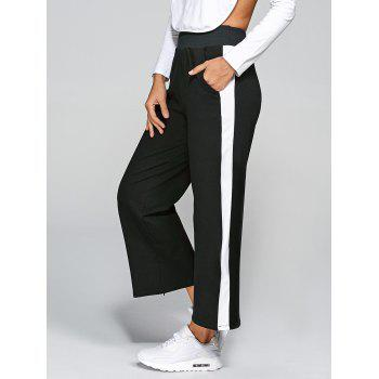 Active Striped Slit Pants