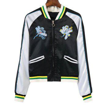 Embroidered Satin Souvenir Jacket