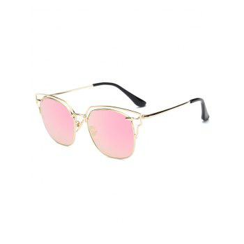 Cool Hollow Out Irregular Square Mirror Sunglasses