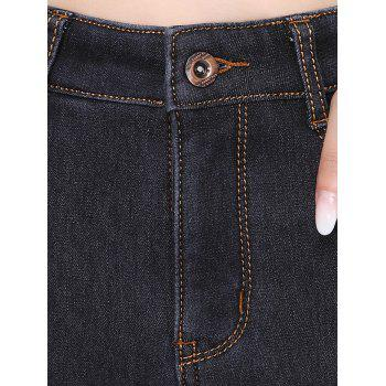 Stretchy Thickening Pencil Jeans - BLACK BLACK
