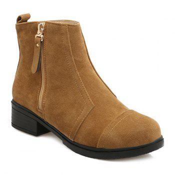 Side Zip Stitching Suede Short Boots