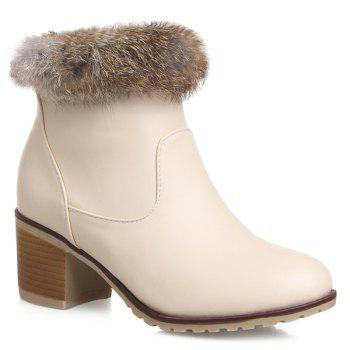 PU Leather Faux Fur Ankle Boots