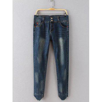 Plus Size Skinny High Waist Jeans