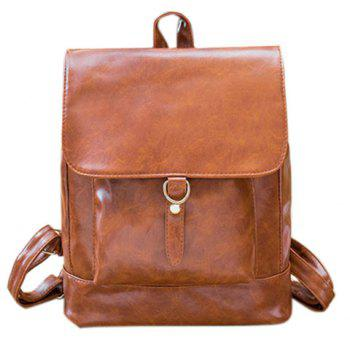 PU Leather Metal Magnetic Closure Backpack