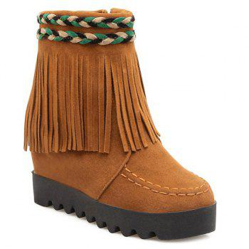 Braided Suede Increased Internal Fringe Boots