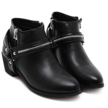 Metal Pointed Toe Zip Ankle Boots - BLACK 37