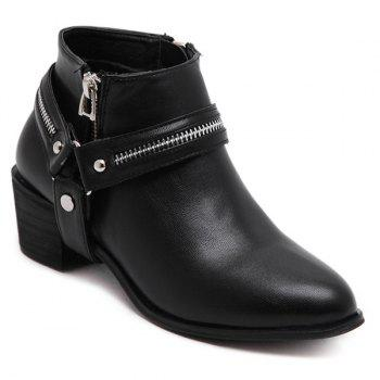 Metal Pointed Toe Zip Ankle Boots