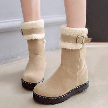 Platform Suede Buckle Snow Boots - OFF WHITE 38