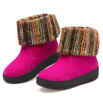 Round Toe PU Leather Knitting Snow Boots - ROSE MADDER ROSE MADDER