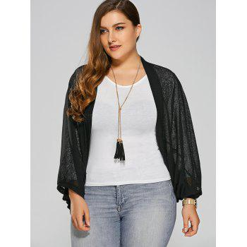 Bat Sleeve Plus Size Cardigan