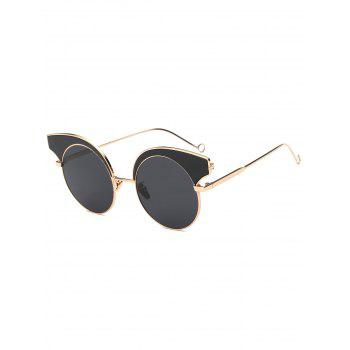 Cool Round Lens Butterfly Sunglasses