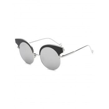 Cool Round Lens Butterfly Mirror Sunglasses