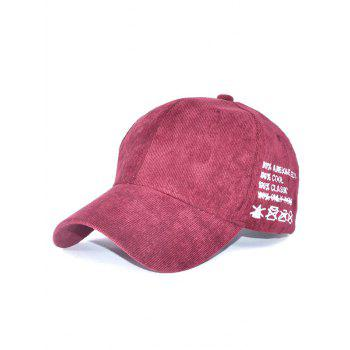 Outdoor Adjustable Corduroy Baseball Hat