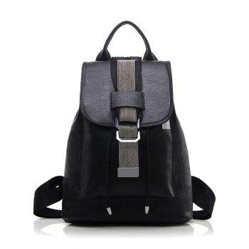 Textured PU Leather Strap Metal Backpack