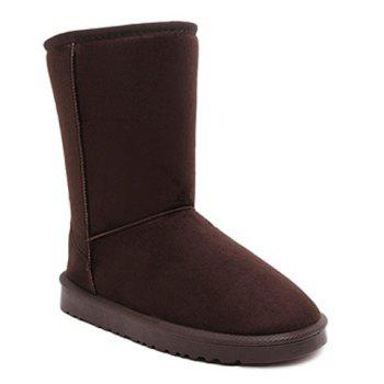 Concise Flat Heel Mid-Calf Snow Boots