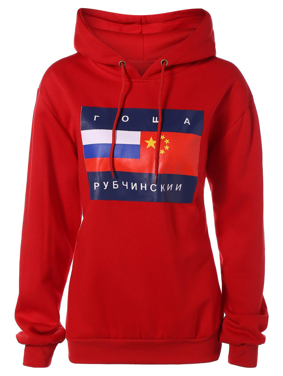 Flag Print Plus Size HoodieWomen<br><br><br>Size: XL<br>Color: RED