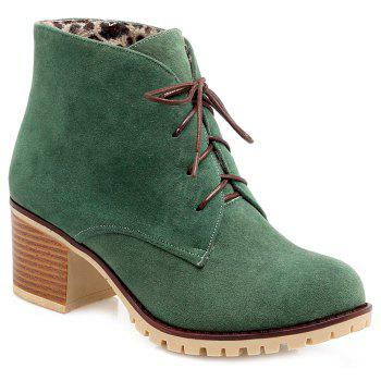 Buy Suede Chunky Heel Lace-Up Ankle Boots GREEN