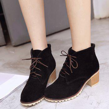 Suede Chunky Heel Lace-Up Ankle Boots - BLACK 38