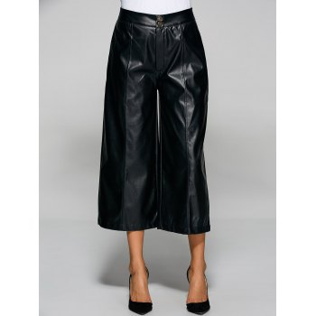 Streetwear High Waist PU Wide Leg Pants