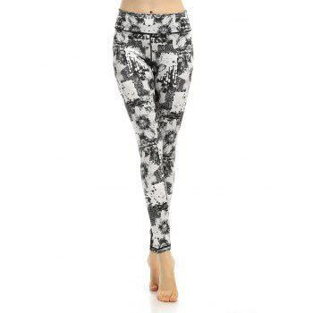 Abstract Printed Stretchy Gym Pants