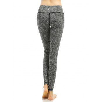 Heathered Mesh-Insert Stretchy Slimming Pants - GRAY XL