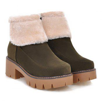 Platform Zipper Flock Snow Boots - ARMY GREEN 39