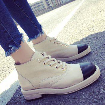 Lace-Up Colour Block Splicing Ankle Boots