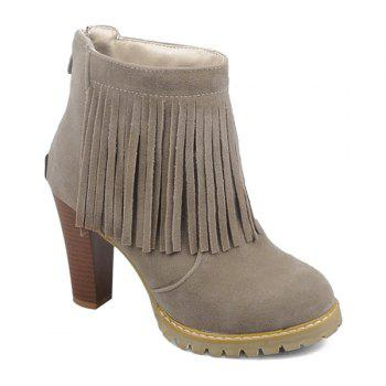 Zip Chunky Heel Fringe Ankle Boots