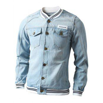 Button Up Striped Rib Insert Denim Jacket
