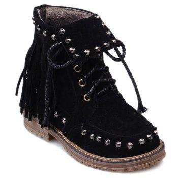 Lace-Up Suede Fringe Rivet Boots