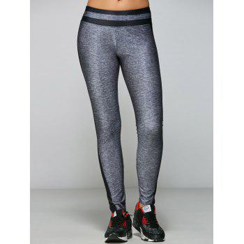 Heather Stretchy Yoga Pants