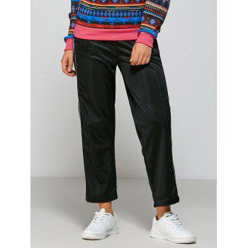 Striped Elastic Waist Fitting Track Pants - BLACK ONE SIZE