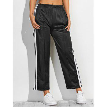 White Stripes Furcal Fitting Track Pants - BLACK M