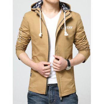 Detachable Hooded  Zip-Up Stand Collar Jacket