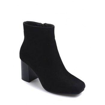Chunky Heel Zipper Square Toe Ankle Boots