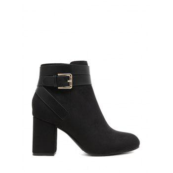 Chunky Heel Cross Straps Buckle Ankle Boots