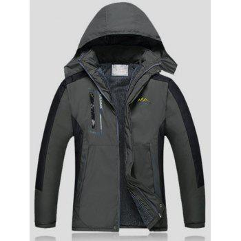 Detachable Hood Color Block Ski Jacket