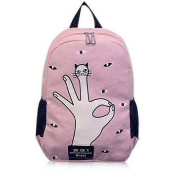 Casual Canvas Finger Eyes Print Backpack