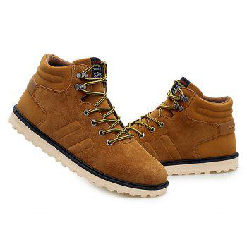 Suede Lace-Up Short Boots - BROWN 42